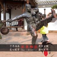 玻璃钢仿铜人物耍猴卖艺表演杂技情景雕塑公园广场迎宾装饰品摆件
