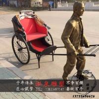 玻璃钢树脂仿铜农民车夫拉黄包车情景雕塑商业街园林广场景观摆件