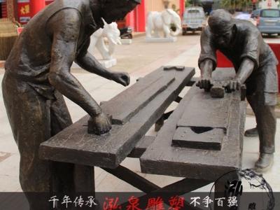 铸铜木匠工人劳作情景雕塑民俗生活