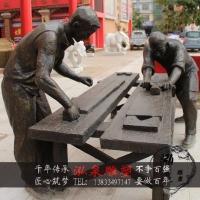 铸铜木匠工人劳作情景雕塑民俗生活主题户外公园广场景观装饰摆件