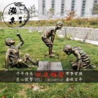 玻璃钢仿铜人物三个小孩下棋对弈雕塑童趣嬉戏民俗广场步行街摆件
