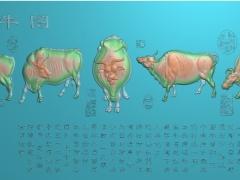 FDDW003-浮雕图动物雕刻图五牛精雕图库下载
