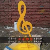 不锈钢彩绘烤漆抽象铁艺音符人物雕塑城市广场音乐主题装饰品摆件