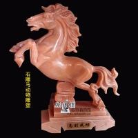石雕马晚霞红十二生肖风水纳福马到成功家居招财办公室工艺品雕塑