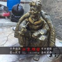玻璃钢树脂仿铜老人抽旱烟吊带烟人物雕塑步行街商业街公园装饰品