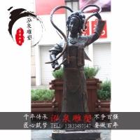铸铜人物唱戏雕塑红铜京剧刀马旦雕像民间艺术剧院公园装饰品摆件