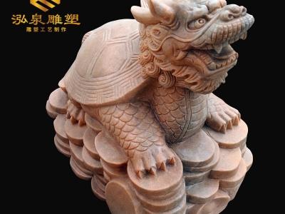 石雕龙龟晚霞红吐水神兽乌龟青石镇