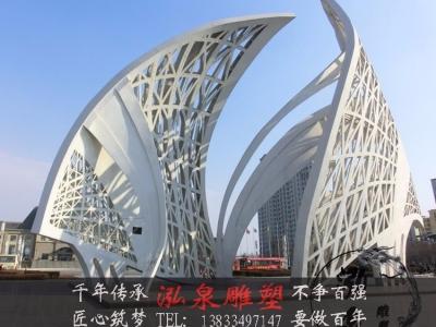 不锈钢彩绘烤漆大型金属铁艺景观雕