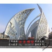 不锈钢彩绘烤漆大型金属铁艺景观雕塑城市标志性建筑落地装饰摆件