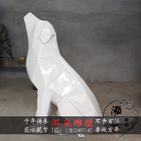 玻璃钢几何动物狗雕塑创意抽象十二生肖狗狗家居庭院装饰景观摆件