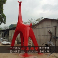 玻璃钢彩绘长颈鹿抽象动物雕塑公园广场游乐园迎宾装饰摆件可定制