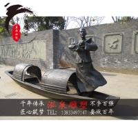 玻璃钢仿铜古代民俗人物乘船拜别送行雕塑广场渡口景观装饰品摆件