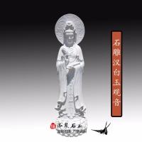 石雕滴水观音菩萨汉白玉大型佛像观音雕塑寺院庙宇户外居家石像
