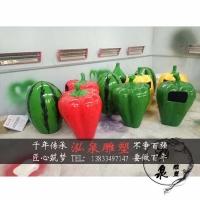 玻璃钢彩绘水果雕塑仿真蔬菜垃圾桶公园步行街商场环保装饰品摆件