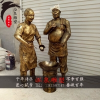 铸黄铜刀削面人物摆摊做生意雕塑饭店门口小吃街景观迎宾装饰摆件