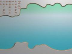 CP071小池诗意茶盘雕刻图案小池诗意茶盘灰度图小池诗意茶盘浮雕图小池诗意茶盘精雕图下载