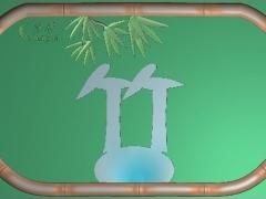 CP171茶盘竹子造型茶盘雕刻图案茶盘竹子造型茶盘灰度图茶盘竹子造型茶盘浮雕图茶盘竹子造型茶盘精雕图下载
