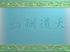 CP176茶盘雕刻图案茶盘灰度图茶盘浮雕图茶盘精雕图下载