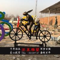 玻璃钢仿铜卡通小兔子骑双人自行车雕塑户外公园草坪美陈装饰摆件