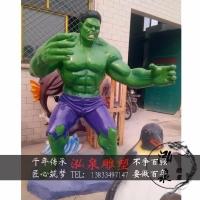 玻璃钢树脂彩绘绿巨人雕塑复仇者联盟电影院步行街迎宾装饰品摆件
