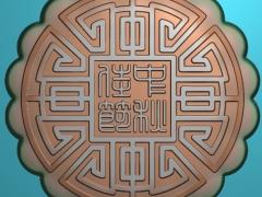 YB002方篆中秋佳节月饼模具雕刻图方篆中秋佳节月饼模具灰度图方篆中秋佳节月饼模具精雕图下载
