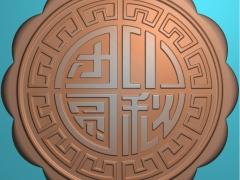 YB006仿古字中秋月饼印饼模具雕刻图仿古字中秋月饼印饼模具灰度图仿古字中秋月饼印饼模具精雕图下载