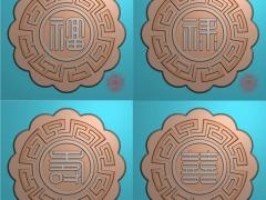 YB008福禄寿喜月饼模具雕刻图福禄寿喜月饼模具灰度图福禄寿喜月饼模具精雕图下载