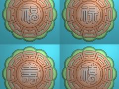 YB009福禄寿喜月饼模具雕刻图福禄寿喜月饼模具灰度图福禄寿喜月饼模具精雕图下载