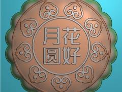 YB018花好月圆中秋月饼模具雕刻图花好月圆中秋月饼模具灰度图花好月圆中秋月饼模具精雕图下载