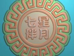 YB022七星伴月月饼模具雕刻图七星伴月月饼模具灰度图七星伴月月饼模具精雕图下载
