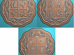 YB038中秋月饼模具套图雕刻图中秋月饼模具套图灰度图中秋月饼模具套图精雕图3张下载