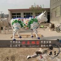 玻璃钢彩绘动物牛雕塑创意仿真生肖牛步行街公园草坪美陈装饰摆件