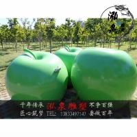 玻璃钢树脂彩绘仿真水果苹果草莓雕塑户外公园草坪广场美陈装饰品