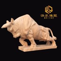 石雕牛晚霞红大型动物牛雕塑酒店广场石头牛镇宅招财户外石牛雕