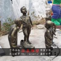 玻璃钢仿铜人物雕塑小孩穿大鞋童趣儿童主题户外步行街装饰品摆件