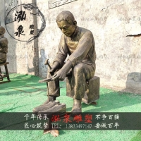 玻璃钢仿铜人物雕塑老人修鞋钉鞋民俗情景户外广场公园工艺品摆件
