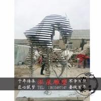 不锈钢金属铁艺创意抽象切面马动物雕塑户外公园林草坪装饰品摆件