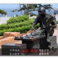 铸铜人物下棋对弈情景雕塑民俗小品景观雕像户外园林广场装饰摆件