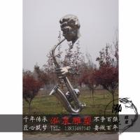 不锈钢金属创意抽象人物吹萨克斯雕塑音乐主题城市广场景观装饰品