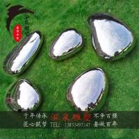 不锈钢镜面创意不规则形状鹅卵石石头雕塑户外步行街公园装饰摆件