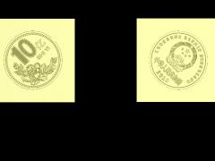 HRBJ016- 字体10亿 摆件浮雕图设计 字体10亿 摆件雕刻图制作 字体10亿 摆件精雕图下载地址