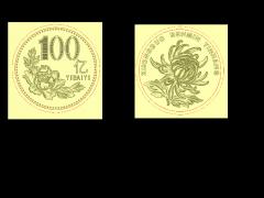 HRBJ017- 字体100亿 摆件浮雕图设计 字体100亿 摆件雕刻图制作 字体100亿 摆件精雕图下载地址
