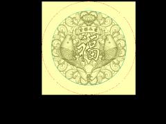 HRBJ021- 双鱼福 摆件浮雕图设计 双鱼福 摆件雕刻图制作 双鱼福 摆件精雕图下载地址