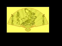 HRBJ022- 扇形鱼跃龙门 摆件浮雕图设计 扇子鱼跃龙门 摆件雕刻图制作 扇子鱼跃龙门 摆件精雕图下载地址