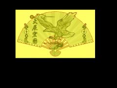 HRBJ024- 扇子老鹰 摆件浮雕图设计 扇子老鹰 摆件雕刻图制作 扇子老鹰 摆件精雕图下载地址