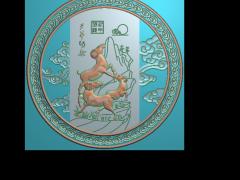 HRBJ026- 三阳开泰 摆件浮雕图设计 三阳开泰 摆件雕刻图制作 三阳开泰 摆件精雕图下载地址