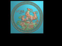 HRBJ027- 三羊开泰摆件浮雕图设计 三羊开泰摆件雕刻图制作 三羊开泰摆件精雕图下载地址