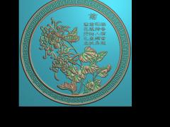 HRBJ034- 梅兰竹菊 摆件浮雕图设计 梅兰竹菊 摆件雕刻图制作 梅兰竹菊 摆件精雕图下载地址