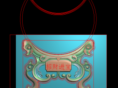 HRBJ046- 底坐B款 摆件浮雕图设计 底坐B款 摆件雕刻图制作 底坐B款 摆件精雕图下载地址