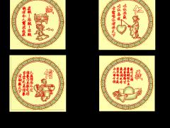 HRBJ047- 诚信仁义 摆件浮雕图设计 诚信仁义 摆件雕刻图制作 诚信仁义 摆件精雕图下载地址
